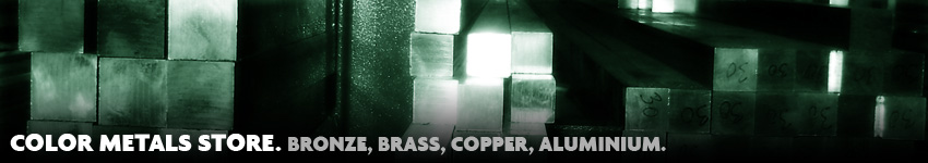 Non-ferrous metals selling company. Bronze, brass, copper, aluminum.